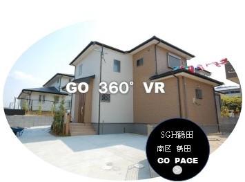 鶴田6号地