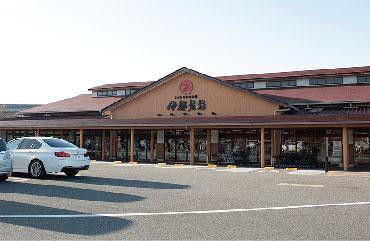 SGH 波多江北